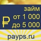 PAY.PS